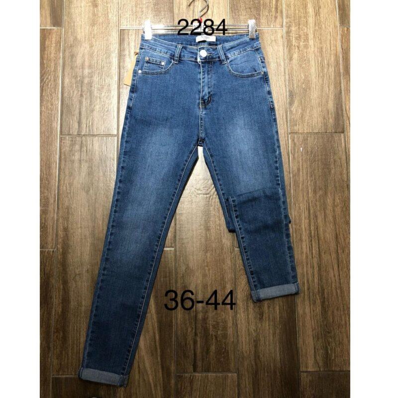 voggo straight leg jeans jerros